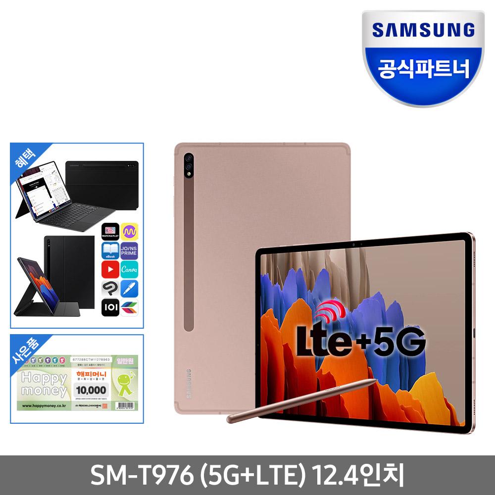 삼성 갤럭시탭S7 플러스 12.4 SM-T976 256G 5G, 미스틱브론즈, SM-T976NZ