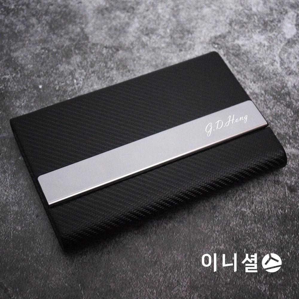 이니셜스 메탈 명함 지갑 이름각인무료