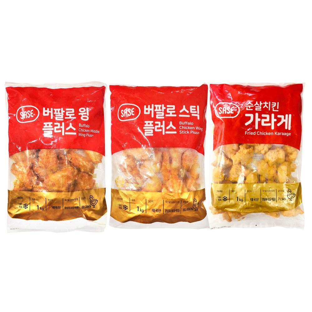 사세 치킨 3종 SET (순살치킨가라게+버팔로윙+버팔로스틱), 1kg, 1set