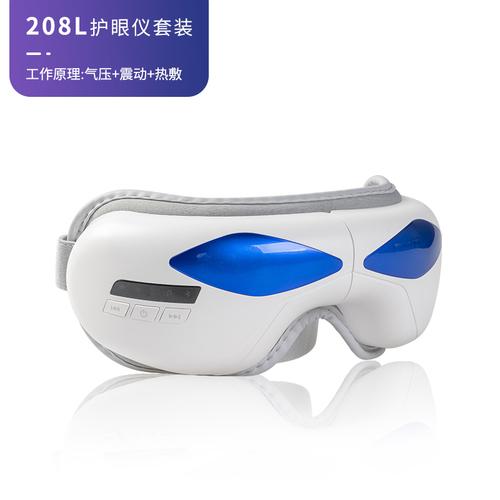 해외 눈찜질기 눈온열기 눈마사지기 온열안대 눈지압, 옵션01