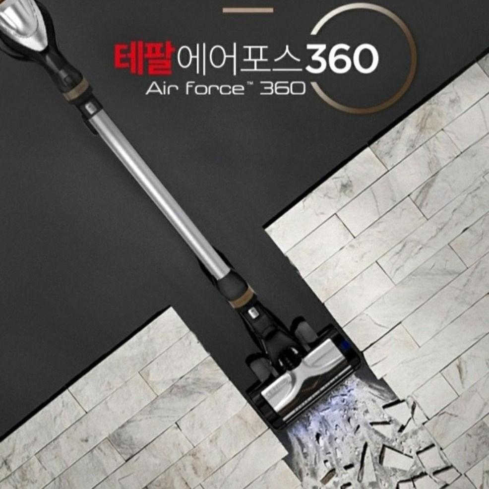 [테팔] 에어포스360 EPA필터 알레르기인증(BAF) 리튬이온 무선청소기 TY9079KO 당일발송 스틱청소기, 혼합색상