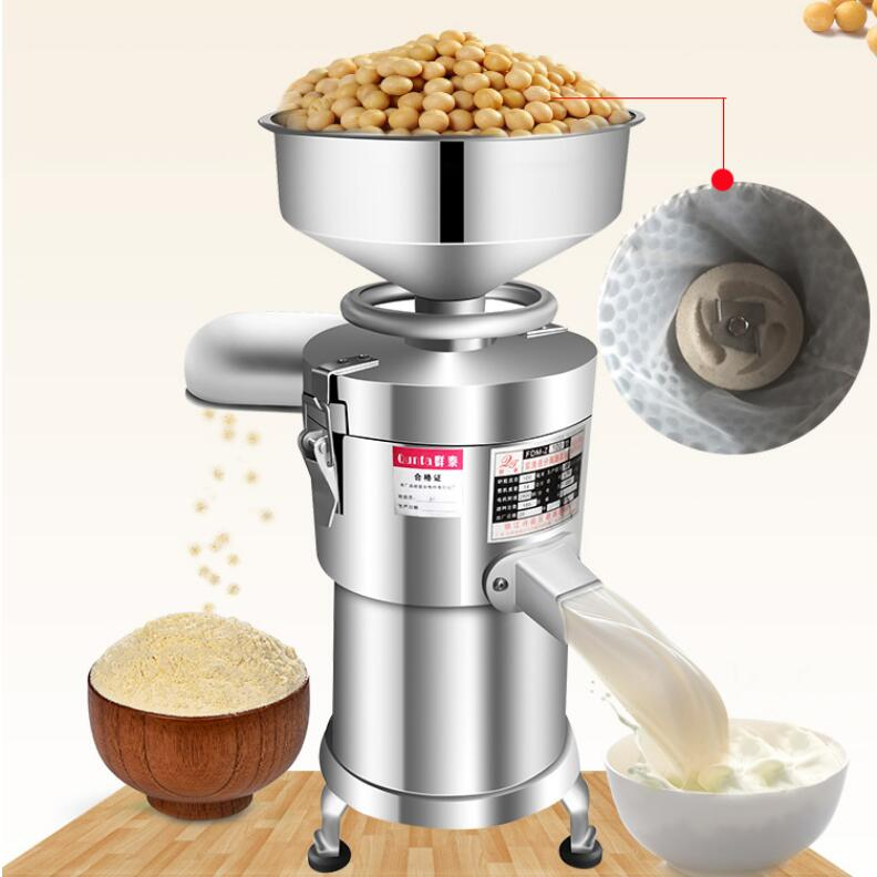 방앗간 콩가는기계 작은 콩 분쇄기, 단품