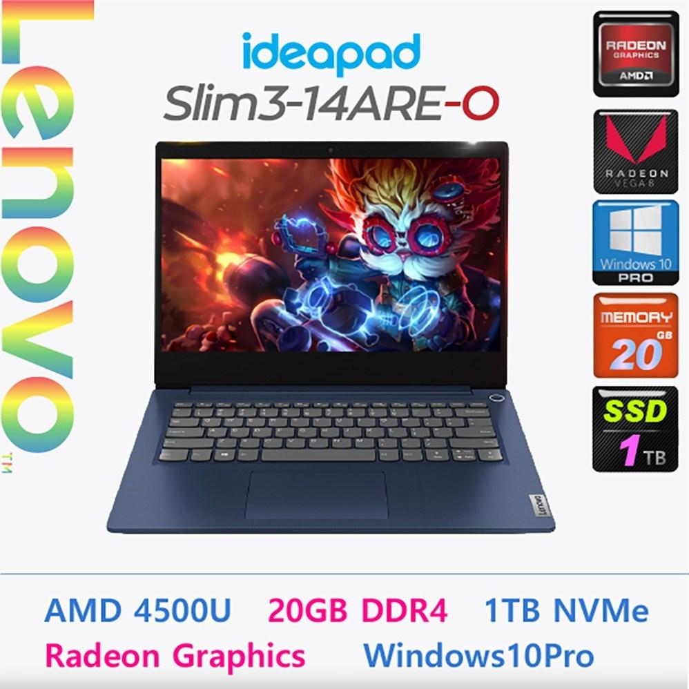 레노버 Lenovo slim3-14ARE R5, 20GB, SSD 1TB, Window10 Pro