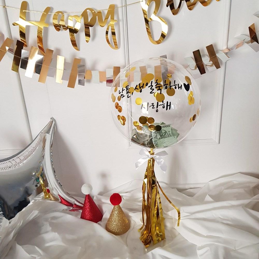 재미제이 레터링풍선 용돈풍선 DIY KIT(생일 환갑 칠순 결혼기념일 이벤트풍선), 1set, 골드컨페티풍선_골드레터링&컵스틱