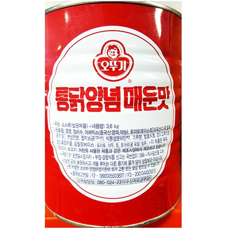 매운맛 양념치킨소스(오뚜기 3.6K)X6 | 양념스프 매운소스만들기, 1