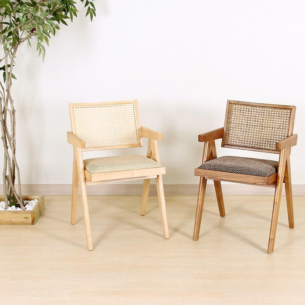 파스텔우드 고급원목 라탄의자 카페 커피숍 디자인의자 인테리어의자, 네추럴