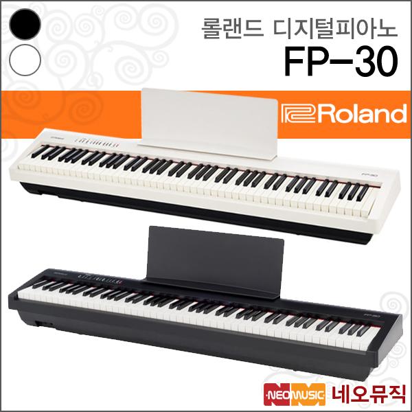 롤랜드 FP-30 단품, 롤랜드 FP-30/BK 단품