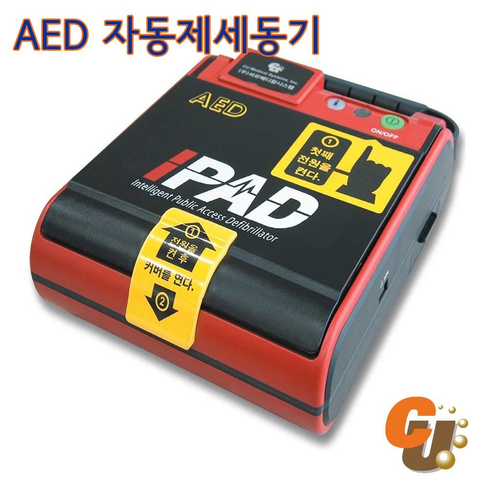 씨유메디칼 국산 AED 자동제세동기 NF1200, 1개