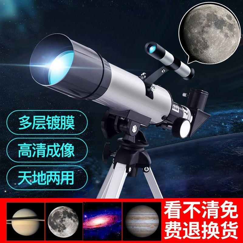 셀레스트론 돕소니안 허블 망원경 인스텔라 별 보기 고화질 전문급 달 100배 초고화, 04 별 찾기 망원경+스탠드
