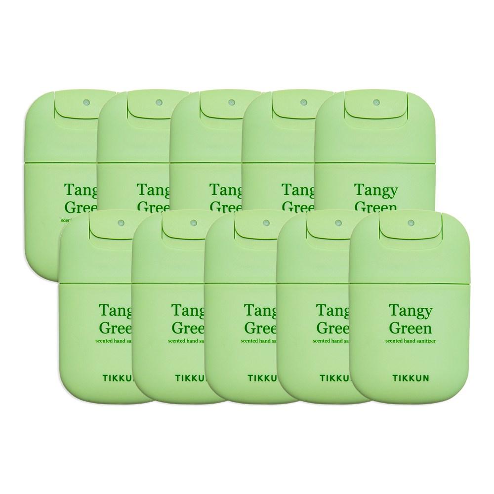 티쿤 휴대용 퍼퓸 손소독제 탠지그린 에탄올70%, 10개, 20ml