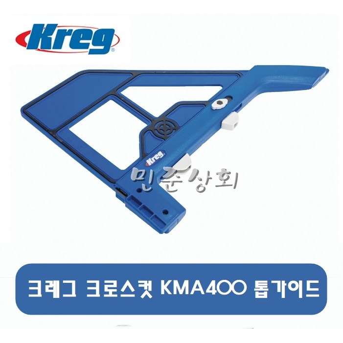크레그 KREG 크로스컷 KMA4000 톱가이드 (POP 5324385745)