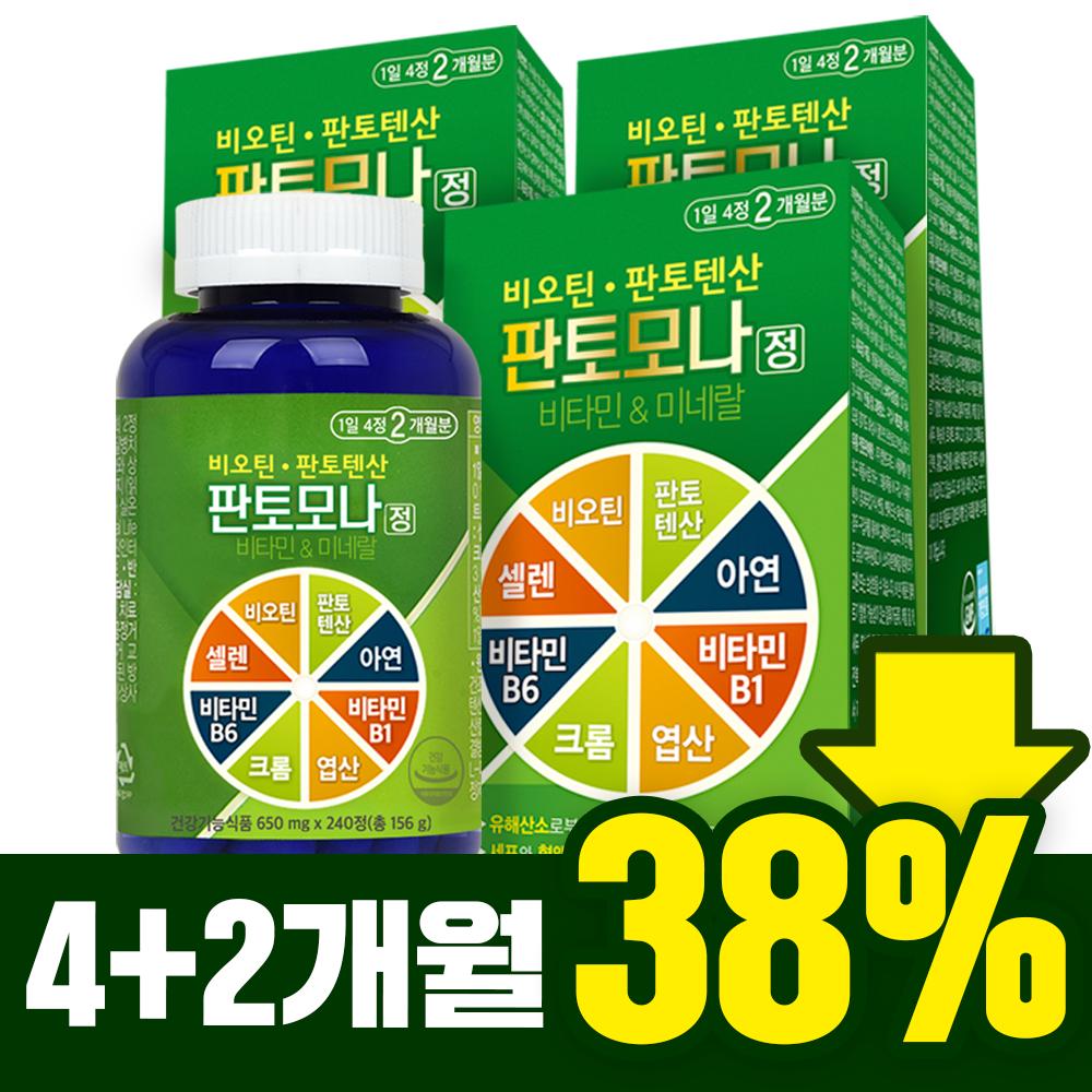판토모나 최적 배합 비오틴 엽산 아연 판토텐산 셀레늄 영양제, 240정, 3개