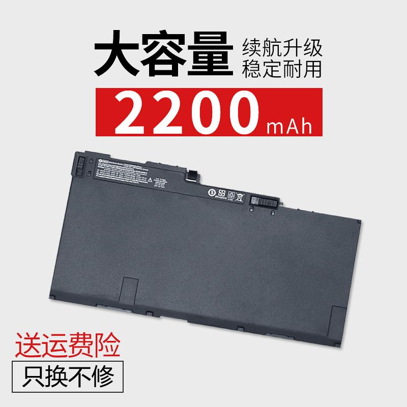 HP 717376-001 HSTNN-IB4R ZBook 14 CM03XL G2 노트북 배터리, A