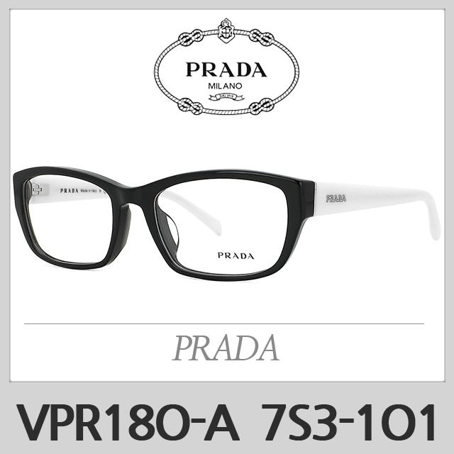 프라다 안경테 VPR18O-A 7S3-1O1 VPR18OA