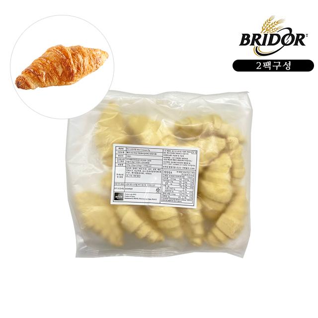 브리도 프랑스 크로와상 냉동생지 베이커리빵 에어프라이어 전용 모닝빵 디저트 미니 크로아상 2팩, 25g