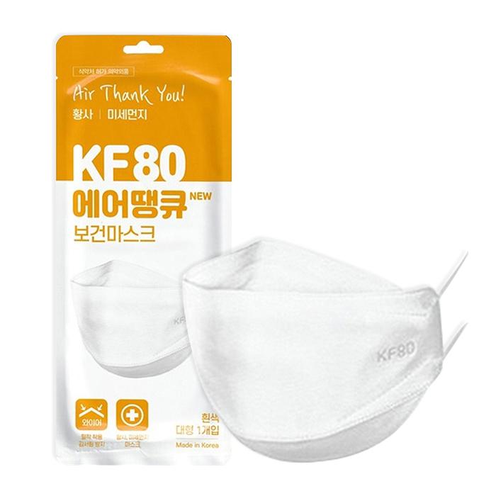 에어땡큐 kf80 식약처 미세먼지 의약외품 성인용 대형 공적 마스크, 1박스, 100개