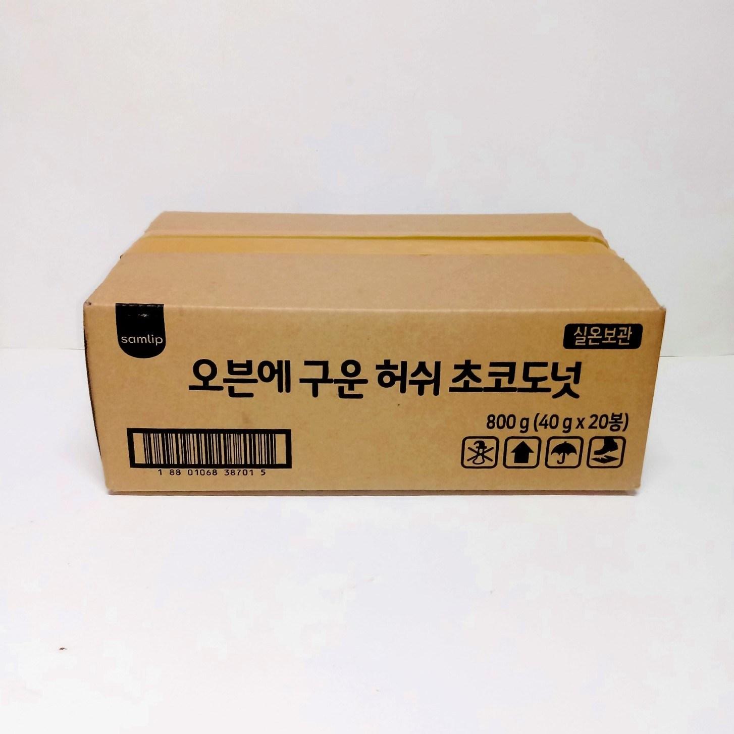 삼립 허쉬초코도넛1박스, 1box, 40g