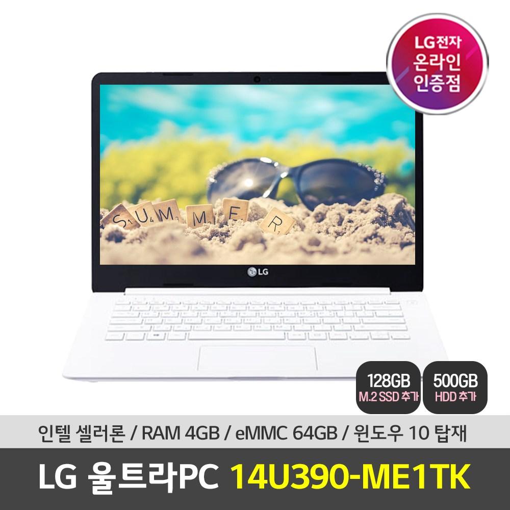 오랫동안 지적인 사용자들이 기다려온 가성비 노트북 2 - 상품번호 4361189852 대표 사진