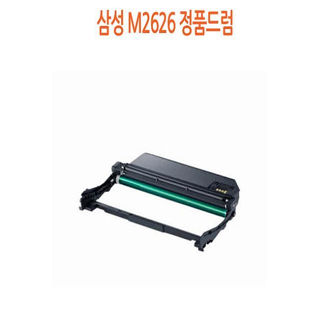 현스토어 삼성 M2626 정품드럼 정품토너, 1, 해당상품