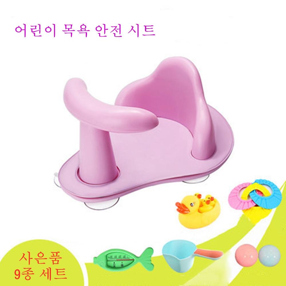 ah 아기욕조 각도조절 샴푸 목욕 의자 겸용 등받이의자, 핑크