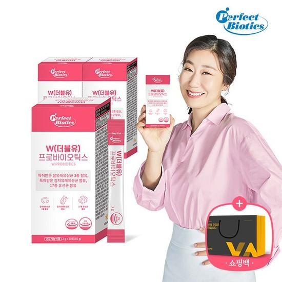 [쇼핑백포함]더블유 프로바이오틱스 여성질유산균 3박스, 상세설명 참조, 없음