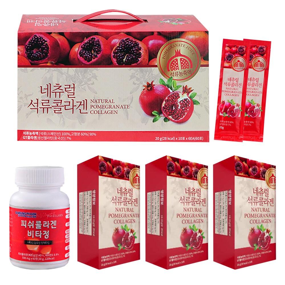 인포벨 삼성제약비타정1개월증정 100% 스페인산 고농축 네츄럴 석류 콜라겐 젤리, 60포, 1세트