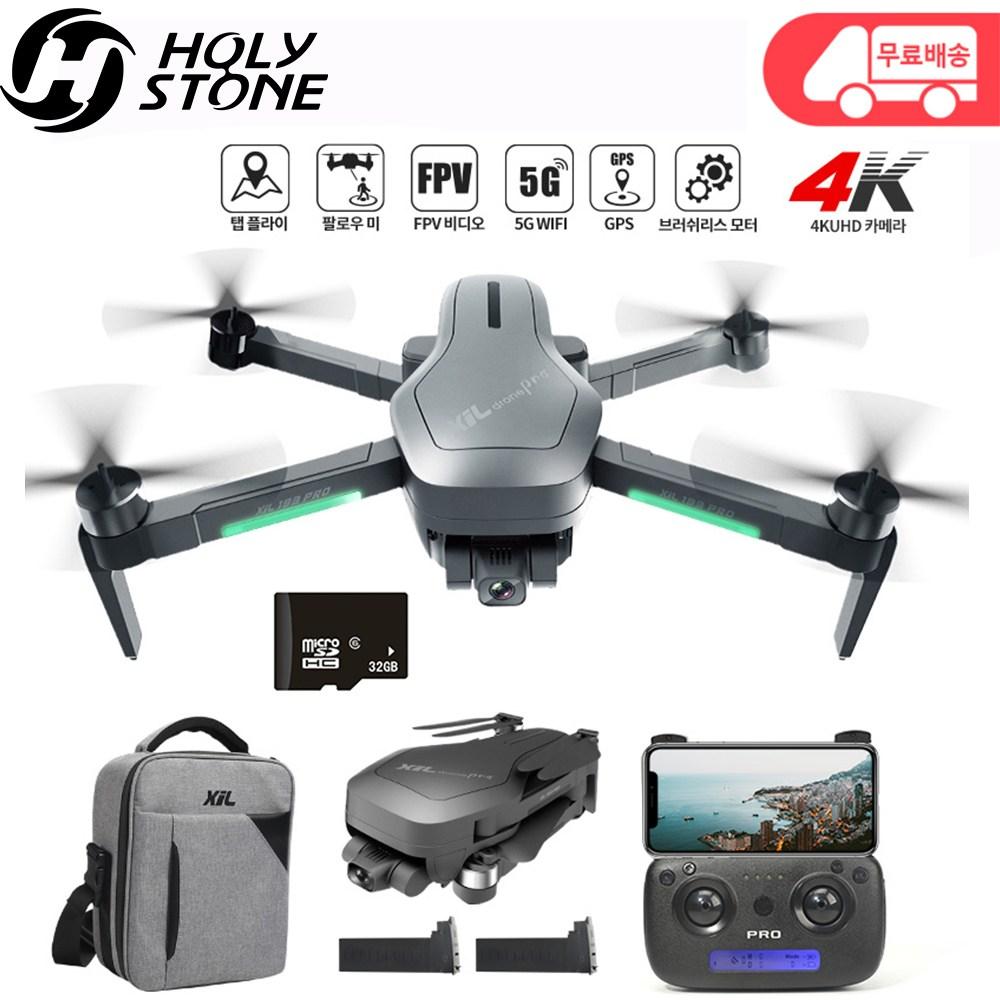 홀리스톤 홀리스톤HS470 4K 카메라 GPS 접이식 드론 배터리2개 40분비행 국내AS 사은품 수납백 무료증정