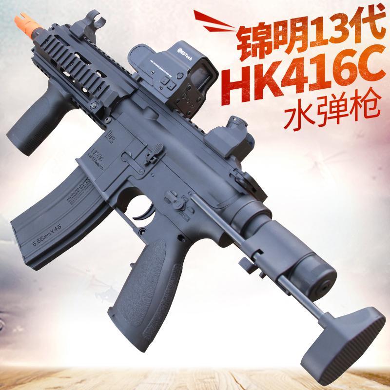 FINEDAY jinming 진밍 13 세대 hk416c 젤리탄 수정탄 전동건, 7.4v 1탄창세트