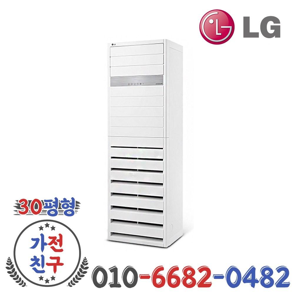 LG전자 인버터 스탠드 냉난방기 30평형 업소용 냉온풍기 PW1102T2FR