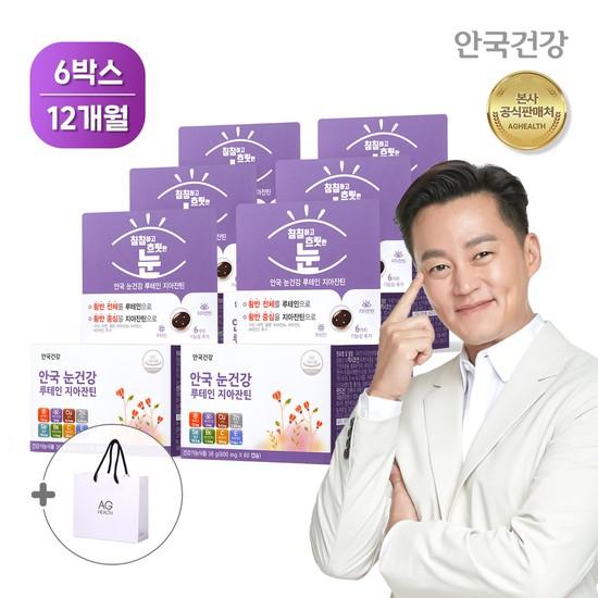 [안국건강]눈건강 루테인지아잔틴 60캡슐 6박스(12개월), 상세설명 참조, 없음
