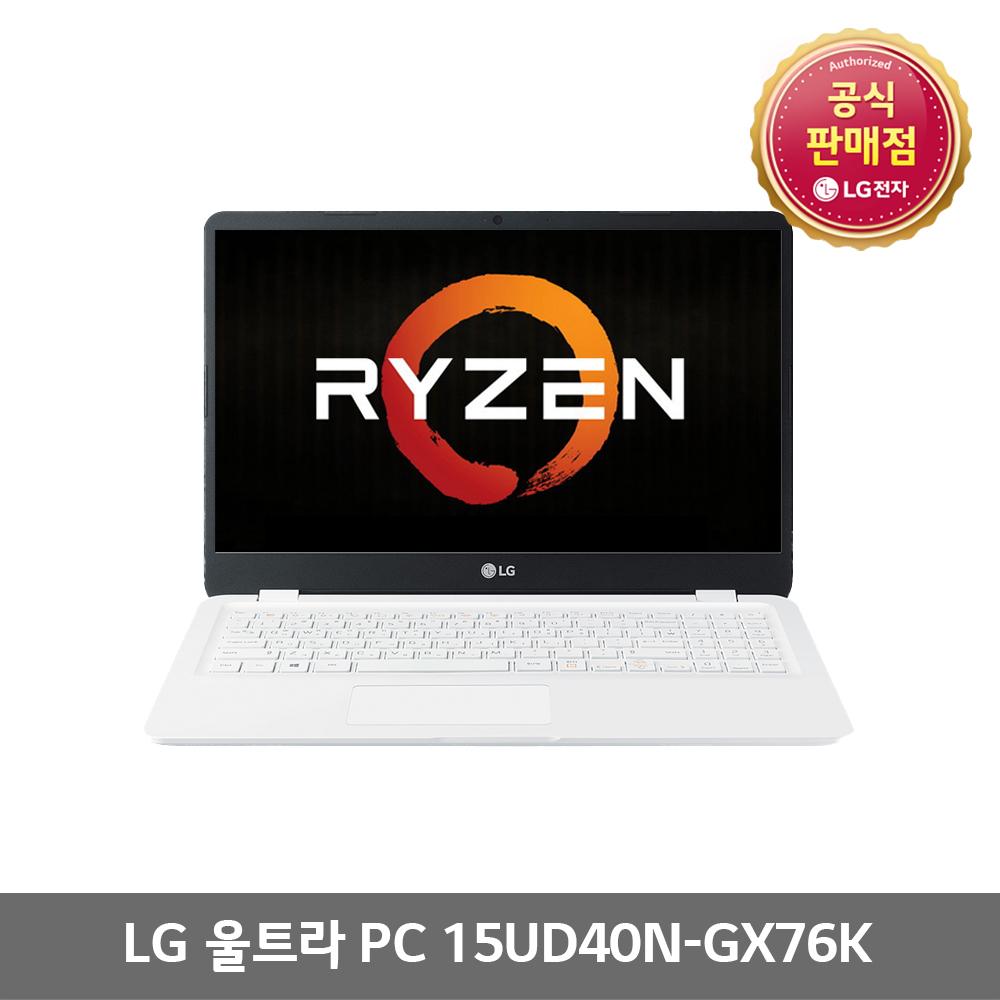 LG 울트라PC 15UD40N-GX76K 르누아르 AMD 라이젠7 프리도스(윈도우 미포함), 미포함, 기본SSD 256GB, 16GB