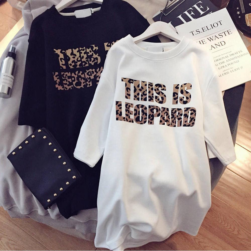 리더스타 레오파드 반팔 티셔츠