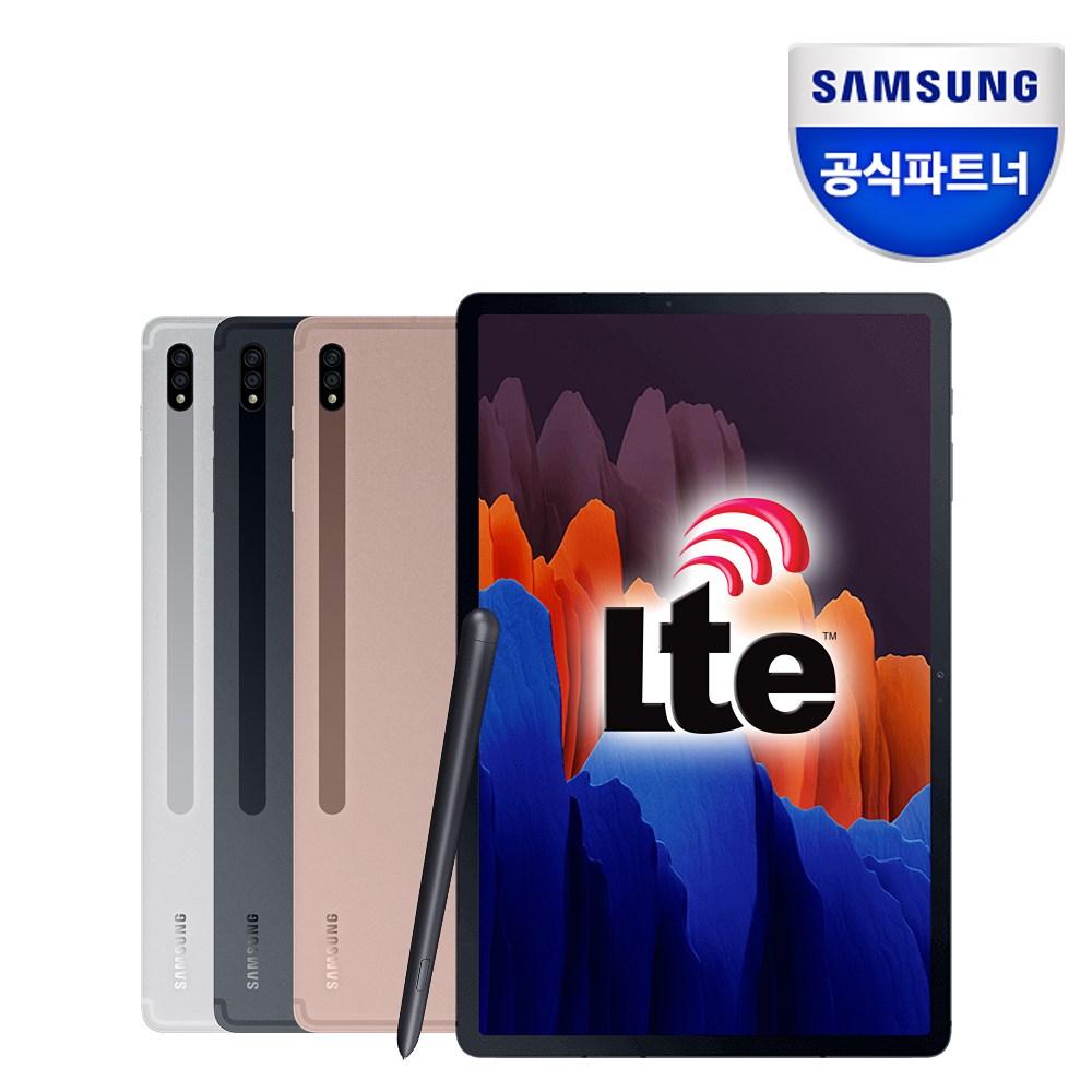 삼성전자 삼성 갤럭시탭S7 플러스 12.4 SM-T975 256G LTE, SM-T975NZKHKOO 블랙+3종패키지