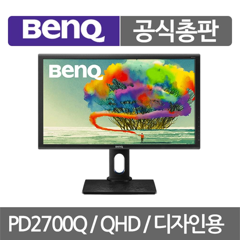 BenQ 모니터 PD2700Q 무결점 QHD 전문가 27인치