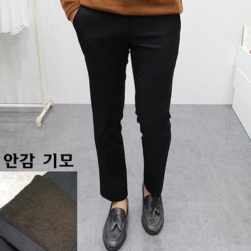 구스마켓 남자슬랙스 따뜻한 겨울 기모 본딩 바지 (3color)