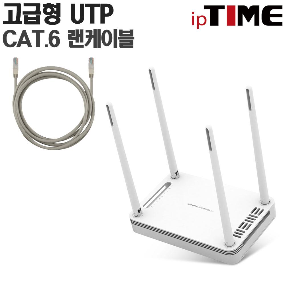 ipTIME AX2004BCM 기가비트 유무선 와이파이 공유기 듀얼밴드 Wifi AX1500, AX2004BCM + CAT.6 2M 3EA (고급형랜케이블 패키지)