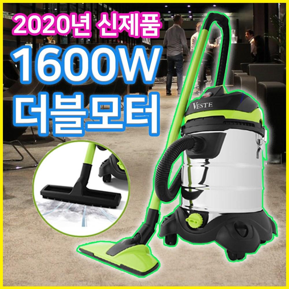 업소용 청소기 흡입력좋은 공업용 습식 산업용 영업용 사무실 대형 리빙럽 업소용청소기