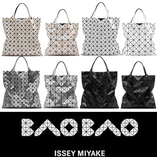 (일본직배송) 일본정품 이세이미야케 바오바오 가방 루센트 프리즘