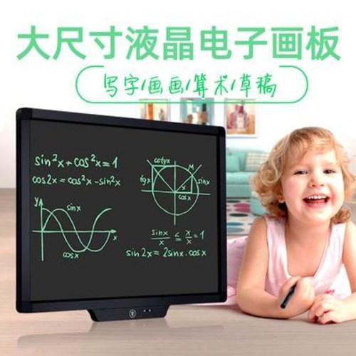 터치 학원 만능 20인치 32인치 대형 액정표시장치 LCD 전자칠판망 수업가용, 01 20인치 액정화면 고정 거치대 (POP 5314895060)