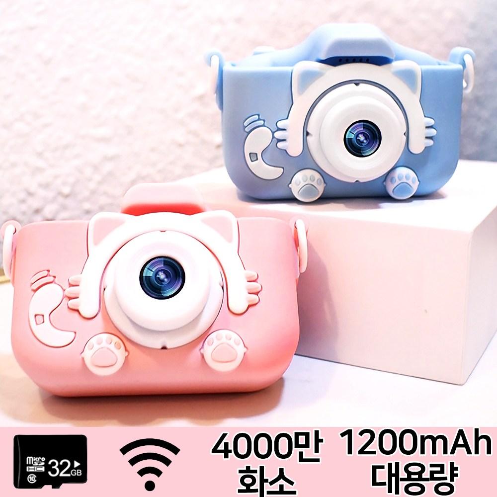 어린이 카메라 키즈 디지털 카메라 인기 고양이 WIFI 4000만화소 32GB 1200mAh 크리스마스 여아 장난감 유아 초등 남아 선물, 핑크