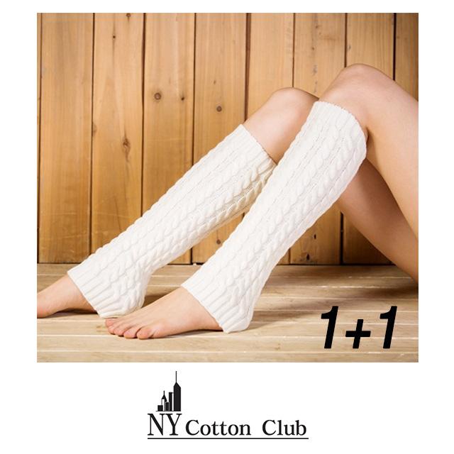 NY cotton club 꽈베기 발토시 레그워머 1+1