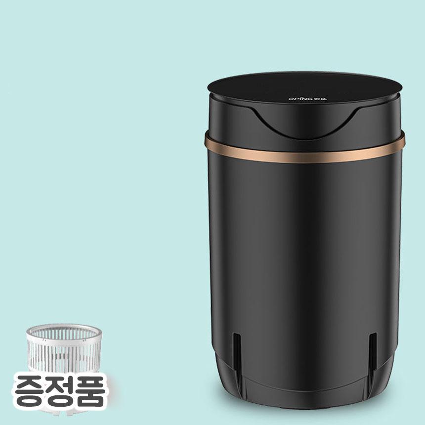 소형 원룸세탁기 운동화세탁기 살균 미니드럼세탁기 4.5KG D1, 2