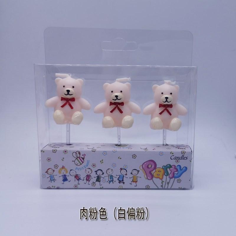 곰돌이초 케이크초 특이한 곰돌이 생일초 3개세트, 핑크3