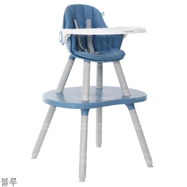 굿데이 컴퍼니 아기 다용도 식탁 의자 가정용 어린이 tETCY05, 블루