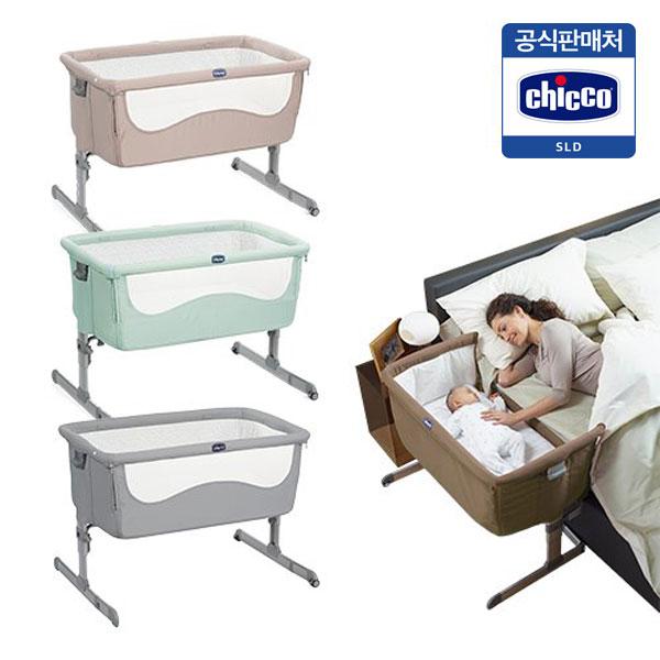 치코 넥스투미 아기침대 유아침대 침대놀이방, 칙칙베이지