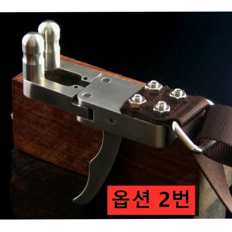 페래모대행 전문가용 새총 스테인레스 스틸 트리거 도구 활 대형 1pcs, 2번