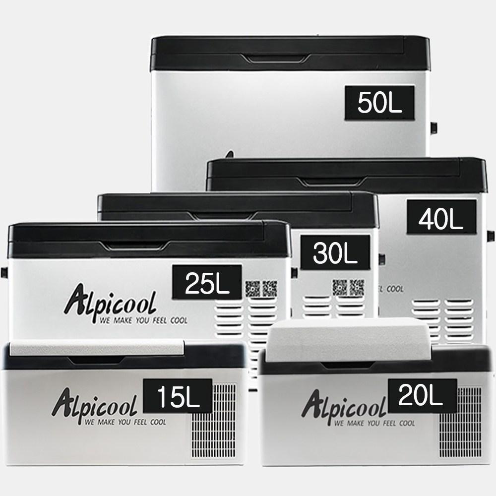 알피쿨 alpicool 차량용 냉장고 냉동고 캠핑 캠핑용, C40 (40L 차량용 가정용)