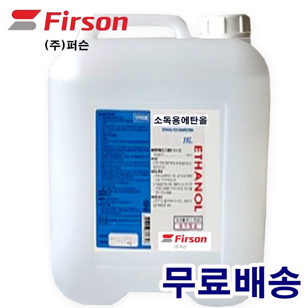 퍼슨 소독용 알콜 83% 에탄올 18l 의료용 대용량 알코올, 1개 (POP 1277463853)