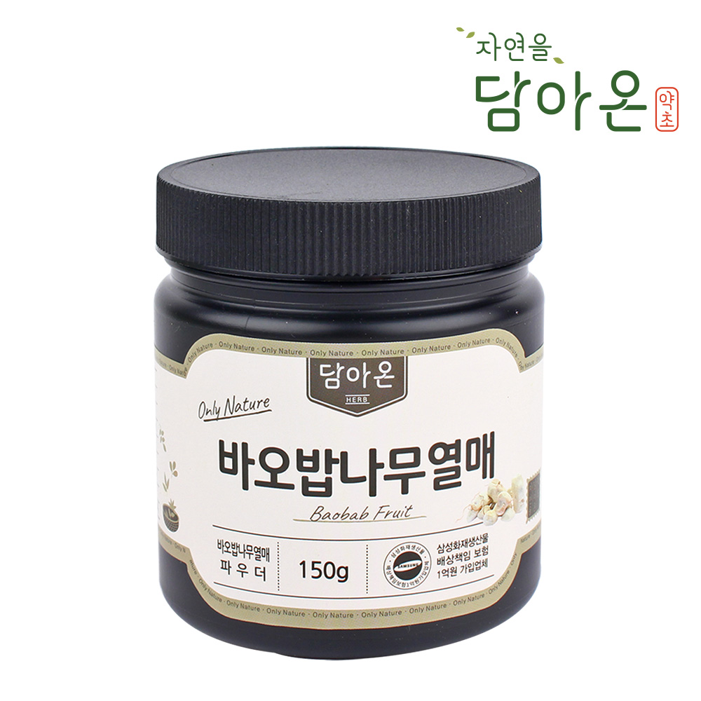 담아온약초 (N) 바오밥나무열매분말가루 150g 건강분말, 1개