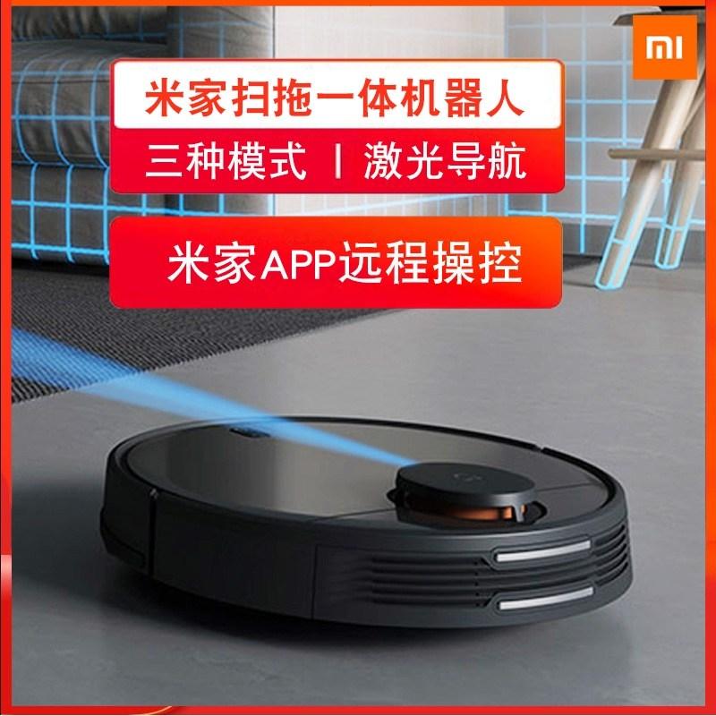 물걸레 로봇 청소기 추천 Xiaomi Mijia 청소 G1 스마트 홈 자동 청소 및 3, Mijia 청소 및 청소 기계 블랙 (POP 5650654683)